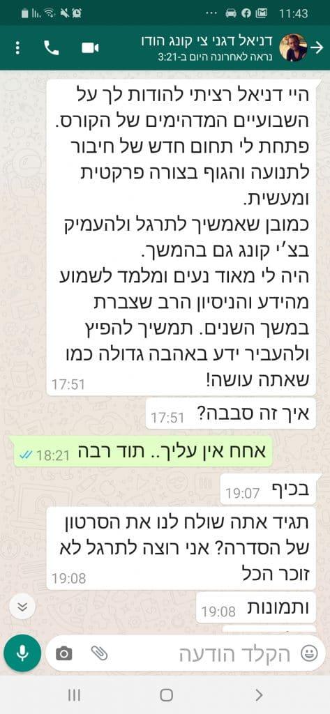 Screenshot_20191211-114349_WhatsApp