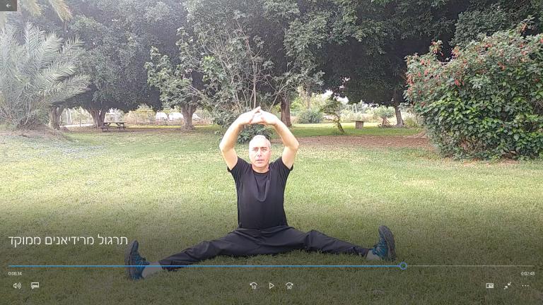 do in yoga